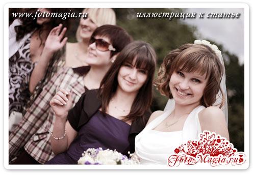 Фотографии - Невесты на фото - Подружки невесты.