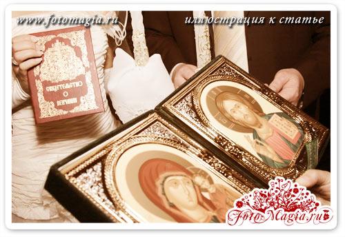 Посмотреть фотографии венчания