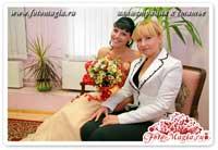 Печать свадебных фотографий в загсе