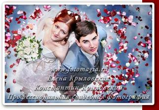 Сколько лет-железная свадьба