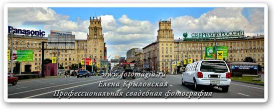 Свадебные маршруты москвы