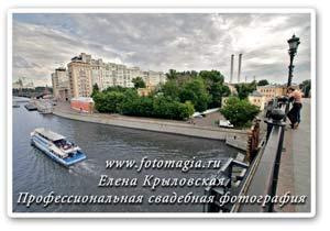 Патриарший мост фотография