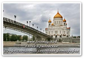 Храм Христа Спасителя фото