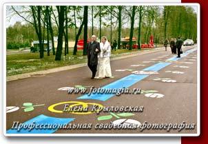 поклонная гора свадебная аллея для лимузинов