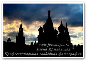 фотосъемка на Красной площади