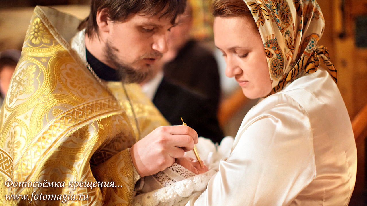 Christening photography - anointing